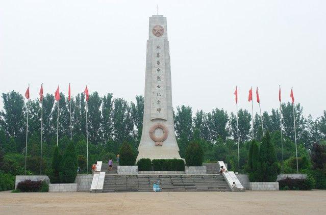 水东烈士陵园